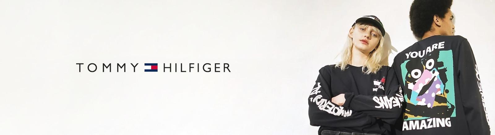 Tommy Hilfiger Markenschuhe online kaufen im GISY Schuhe Shop